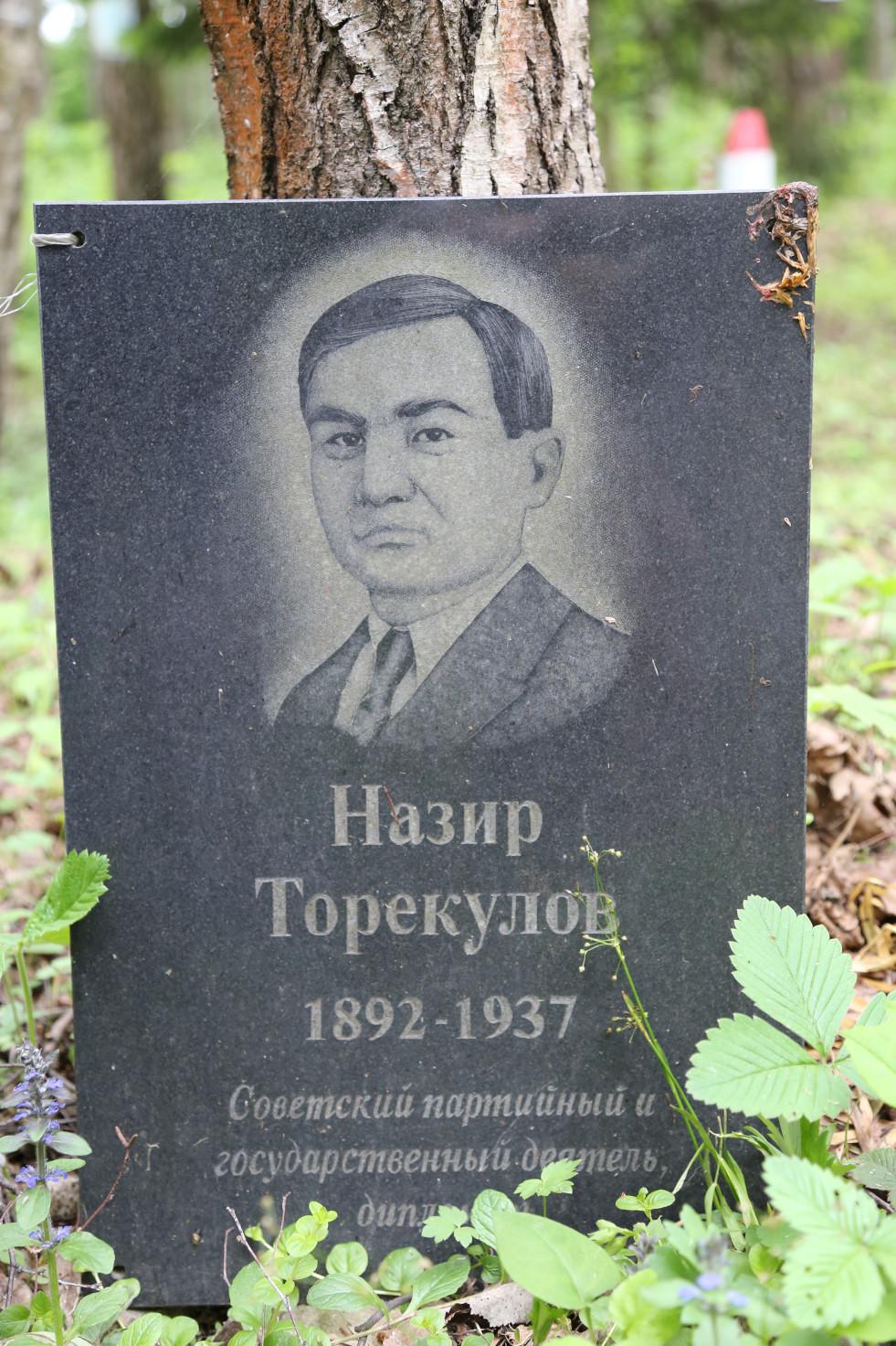 Символическое надгробие Н.Т. Торекулова. Фото 07.06.2018